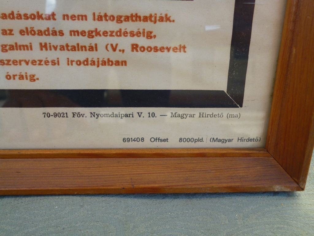 P1050552.JPG (1024×768)