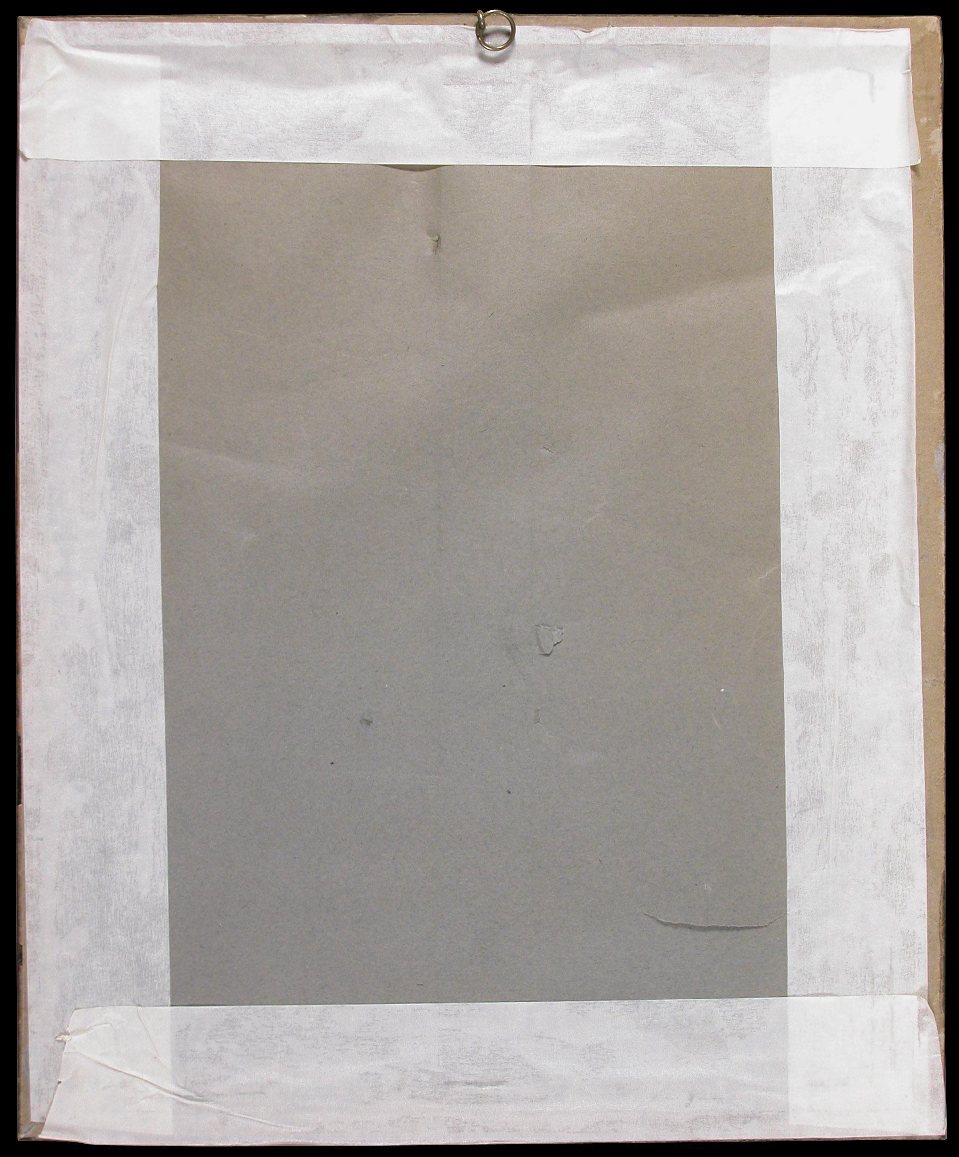 DSCN0526.JPG (1936×2336)