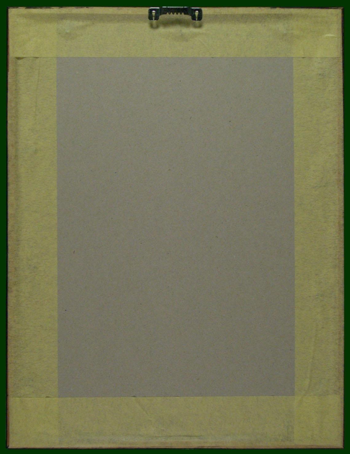 095-018h.JPG (1139×1478)