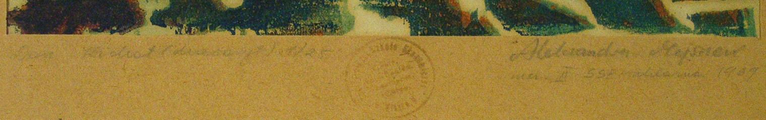 94-18s.JPG (1519×239)