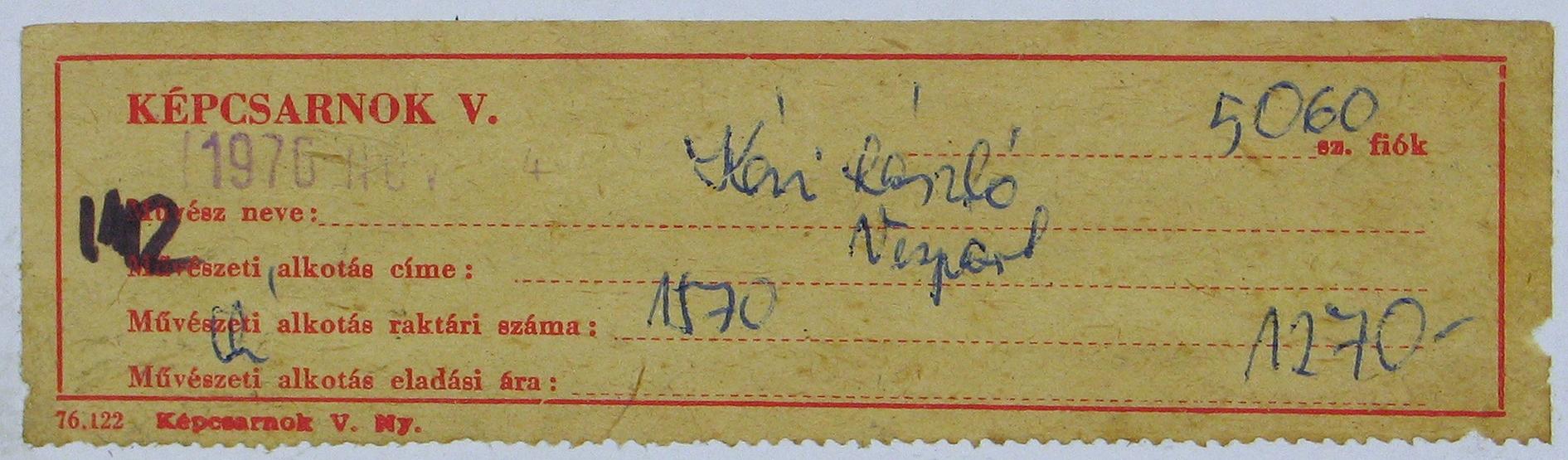 12-12c.jpg (1891×555)