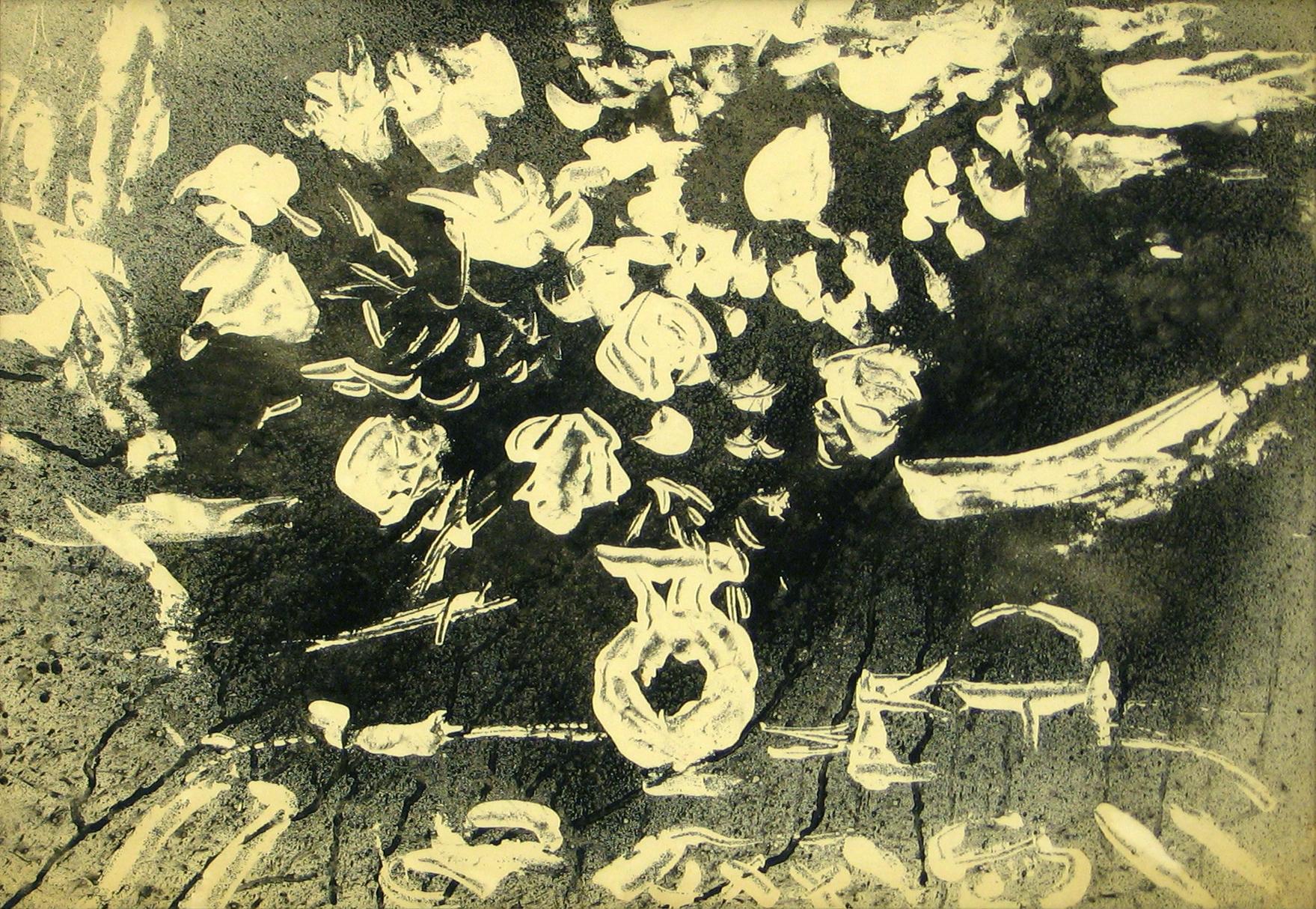 43-17kn.jpg (1759×1214)