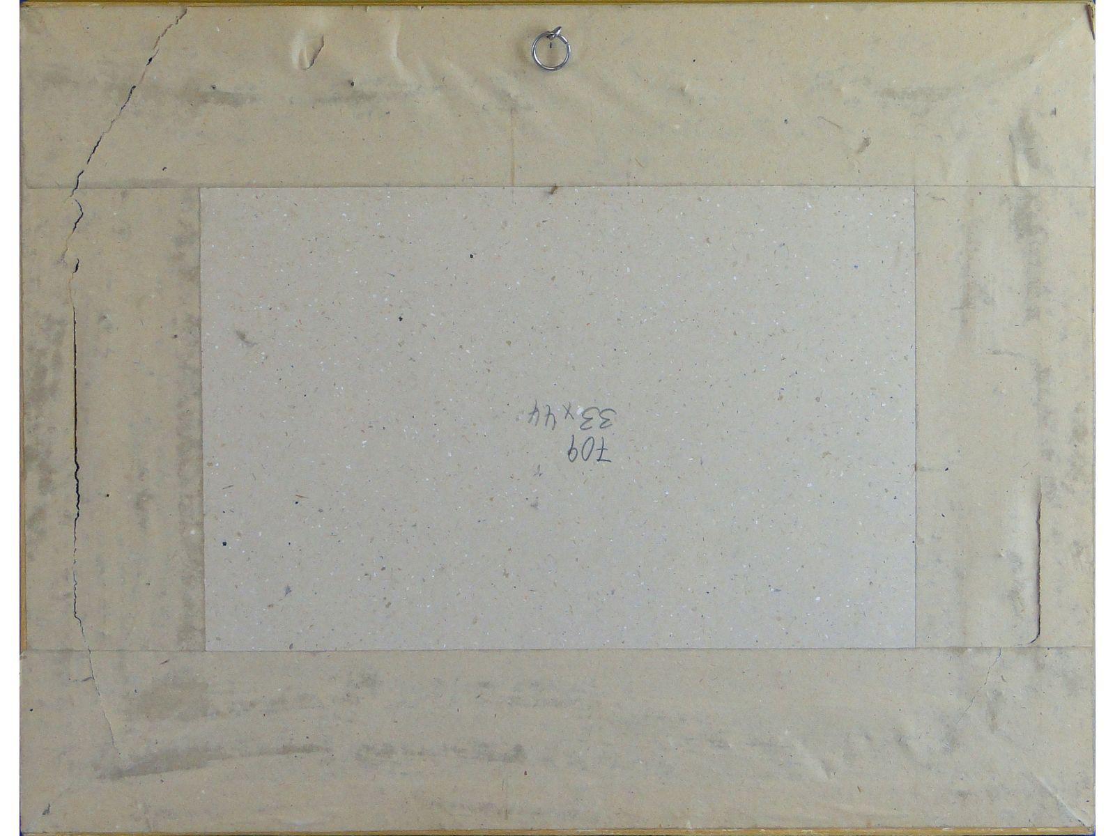 DSC05111.JPG (1600×1200)