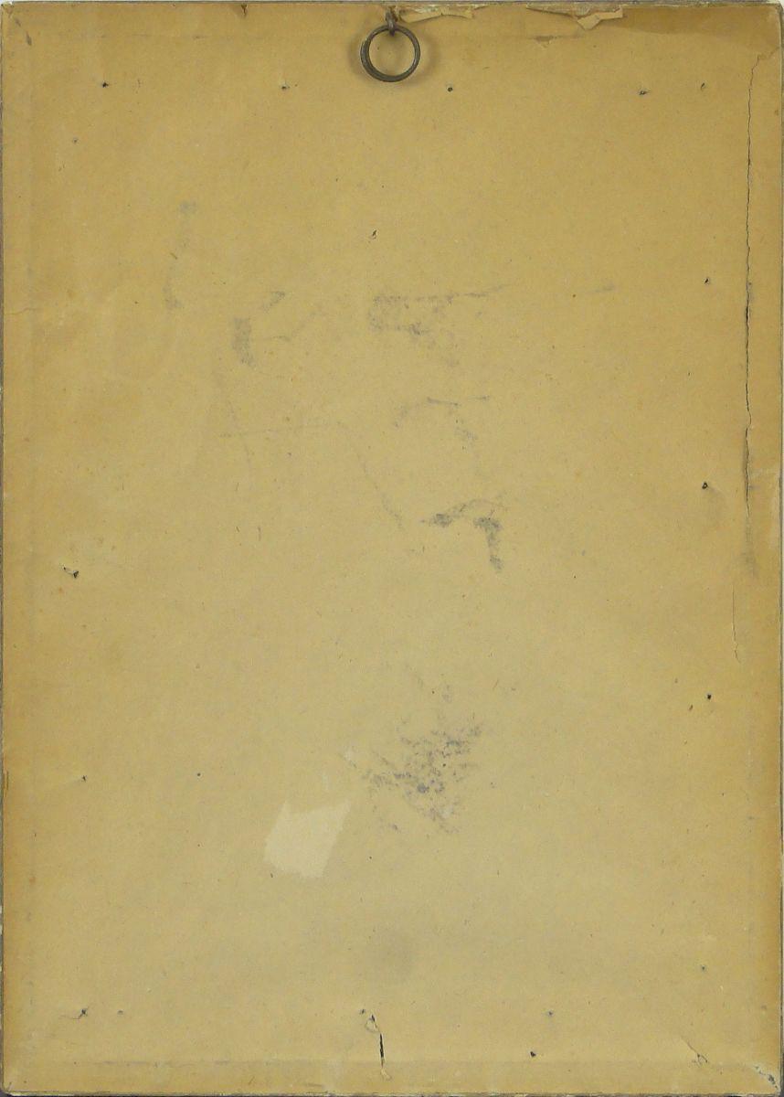 DSC02851.JPG (858×1200)