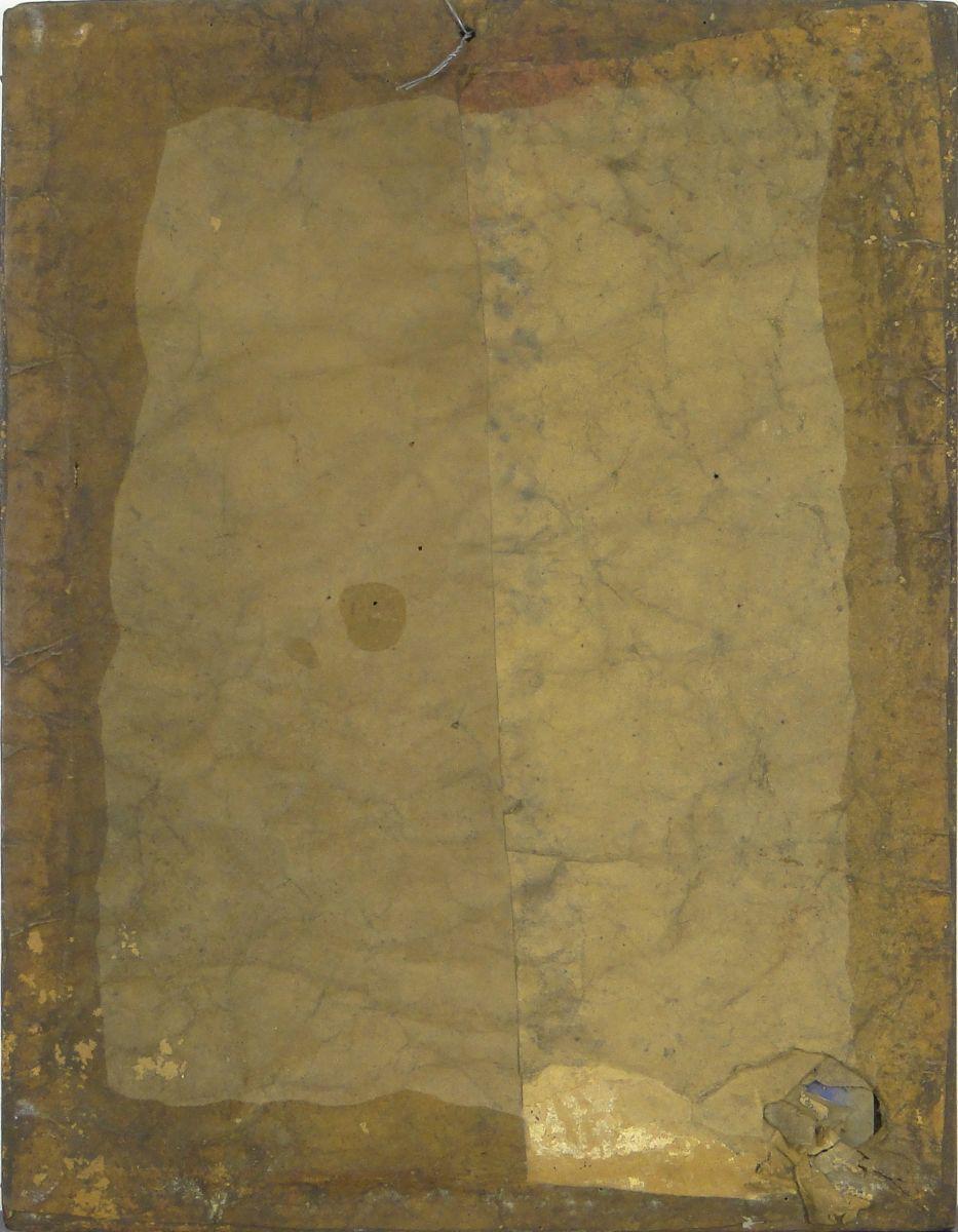 DSC02973.JPG (933×1200)