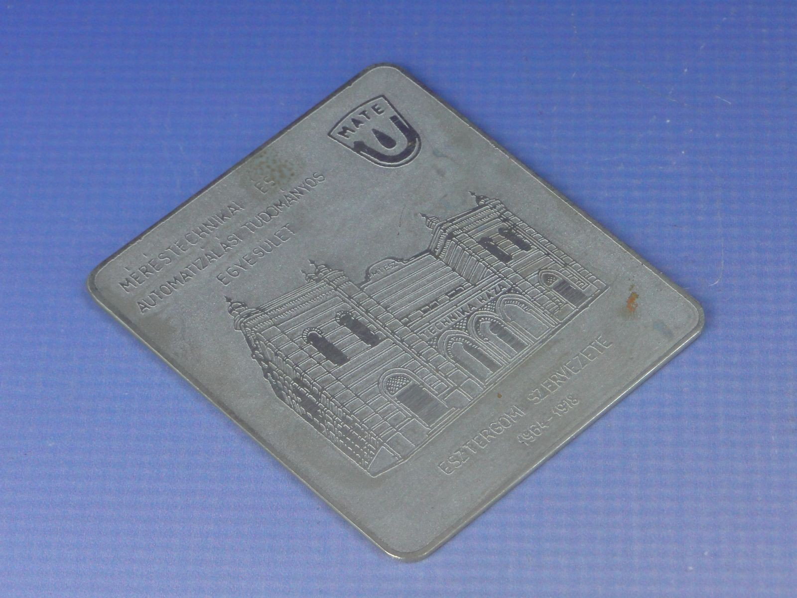 DSC05364.JPG (1600�1200)