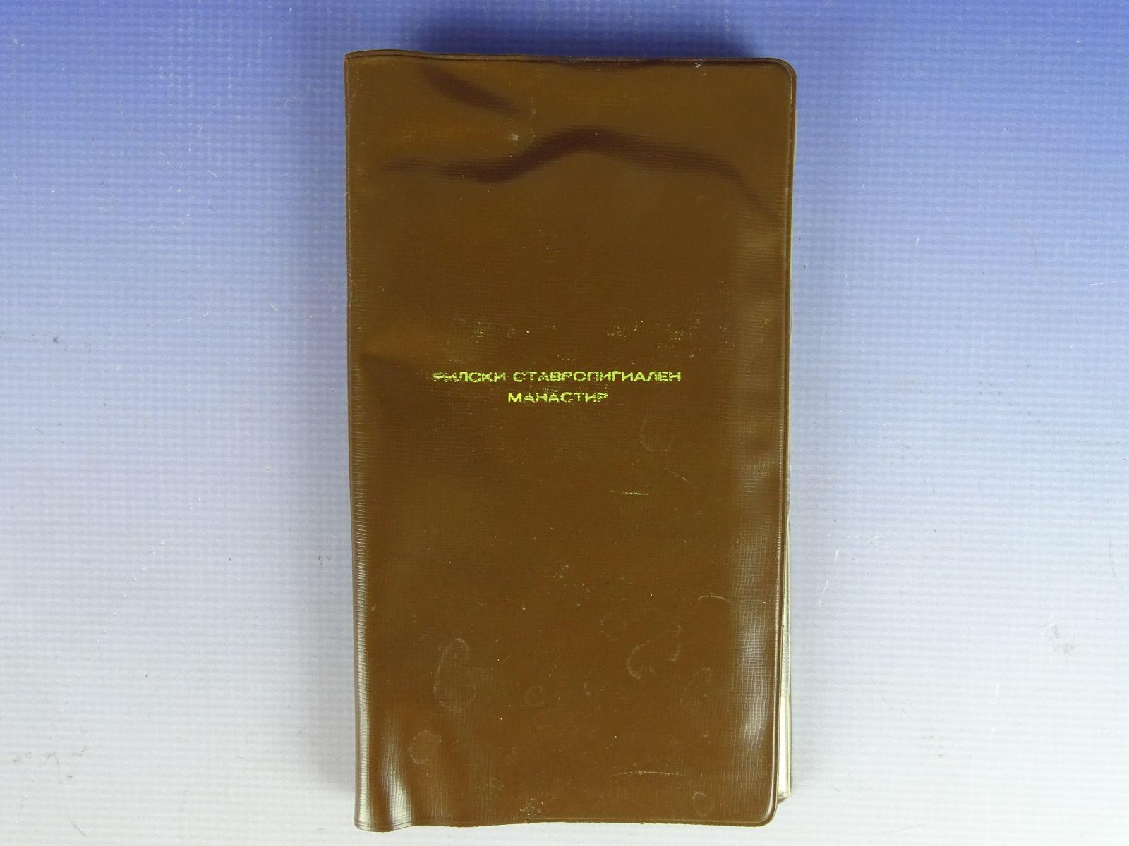 DSC00131.JPG (1600×1200)