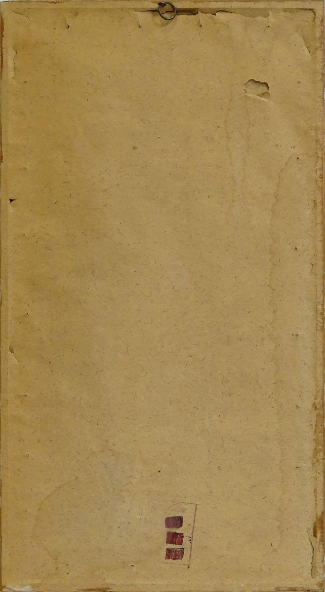 DSC09079.JPG (658×1200)