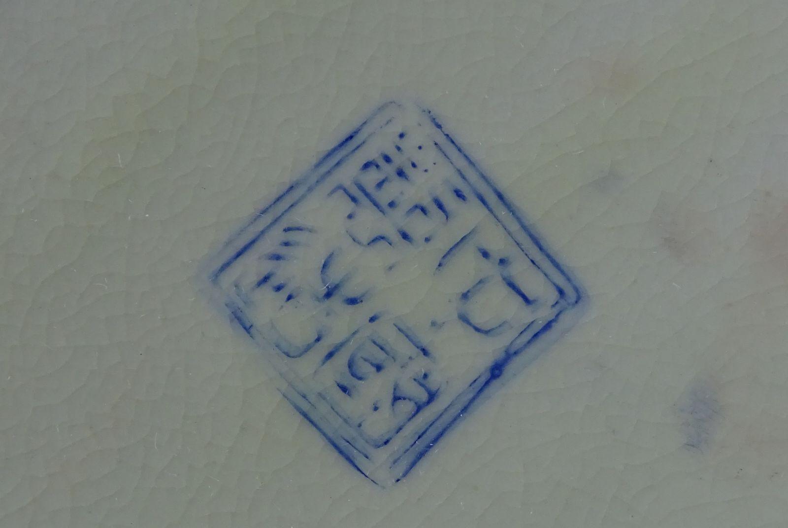 DSC08754.JPG (1600�1071)