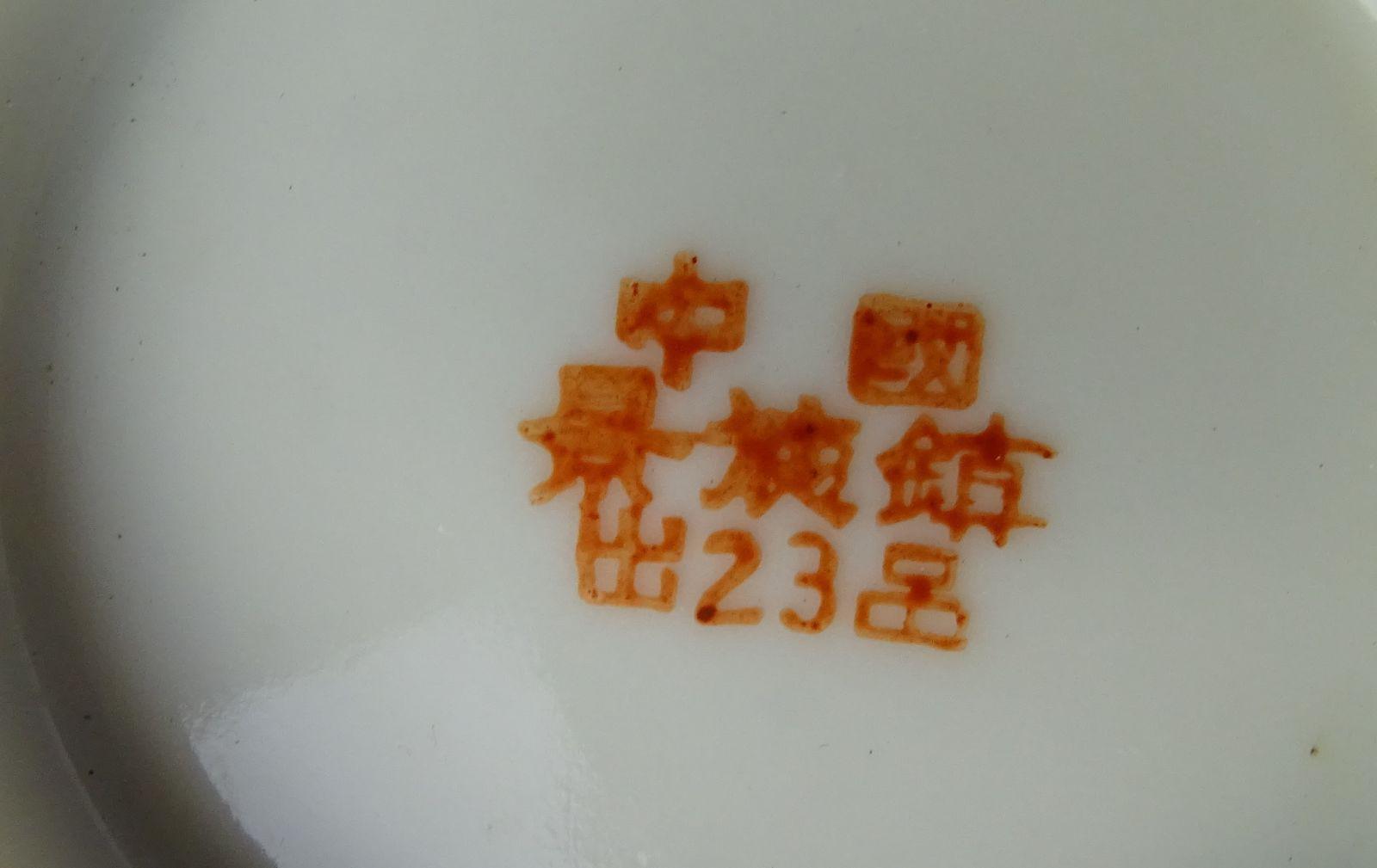 DSC08863.JPG (1600×1009)