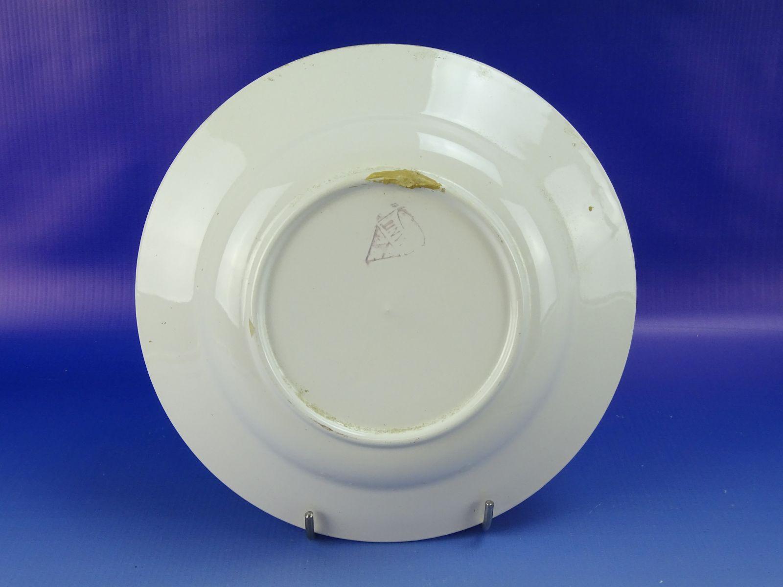 DSC01221.JPG (1600�1200)