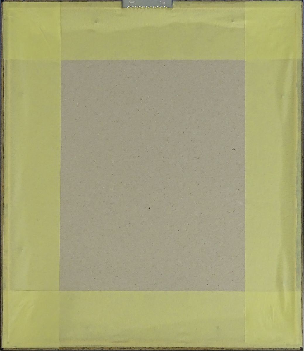 DSC03740.JPG (1039×1200)