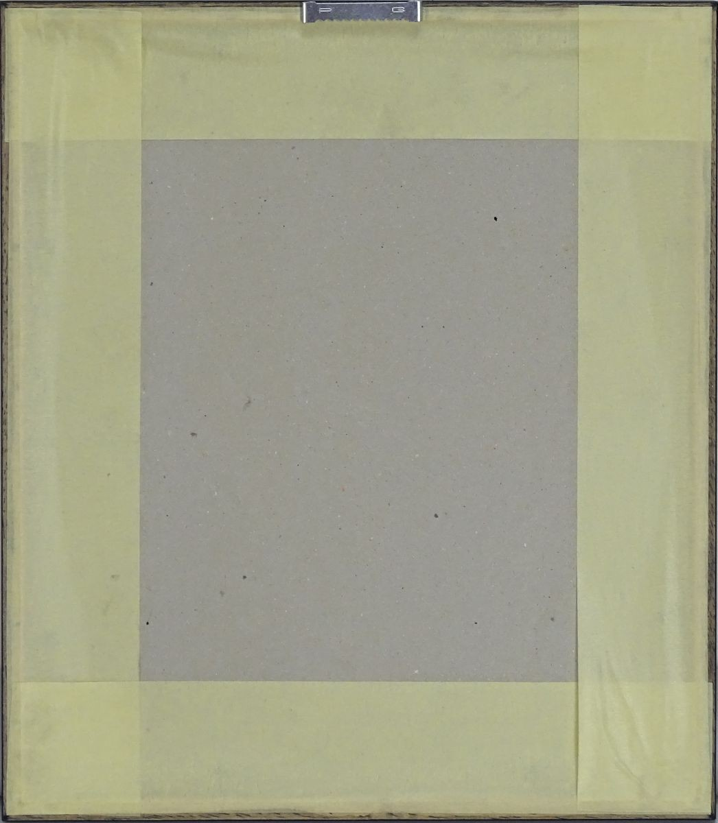 DSC03508.JPG (1046×1200)