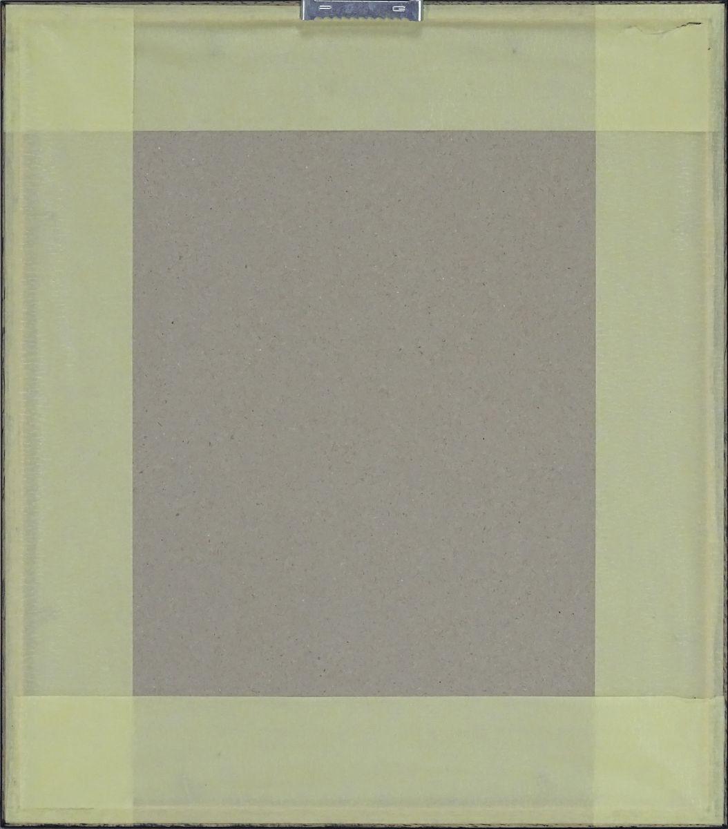 DSC03524.JPG (1054×1200)