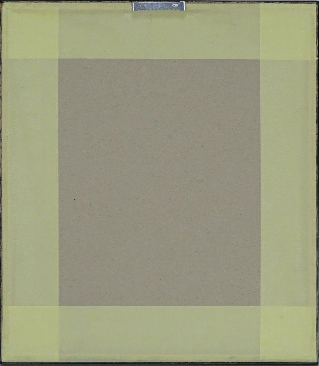 DSC03600.JPG (1047×1200)