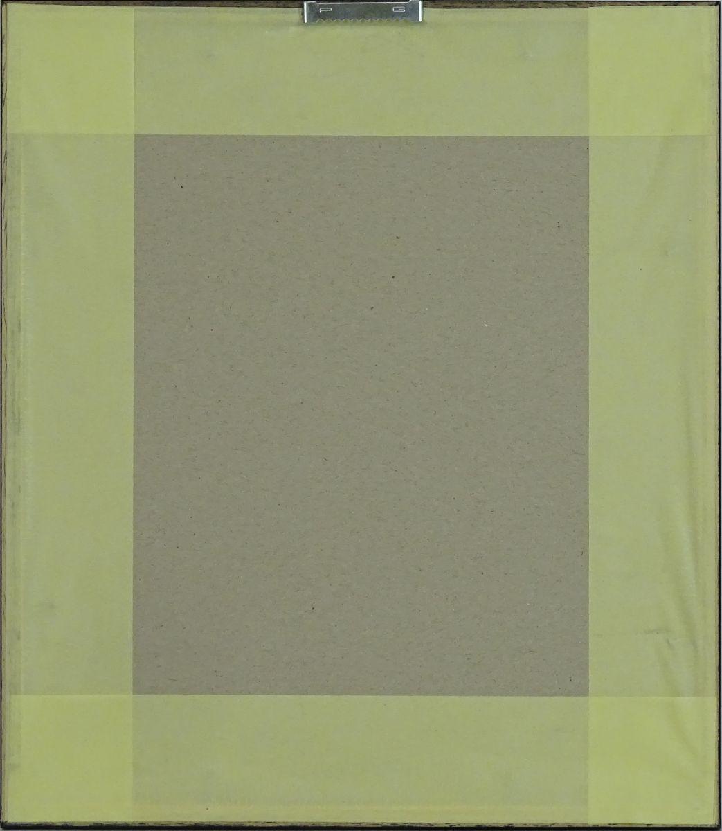 DSC06673.JPG (1043×1200)