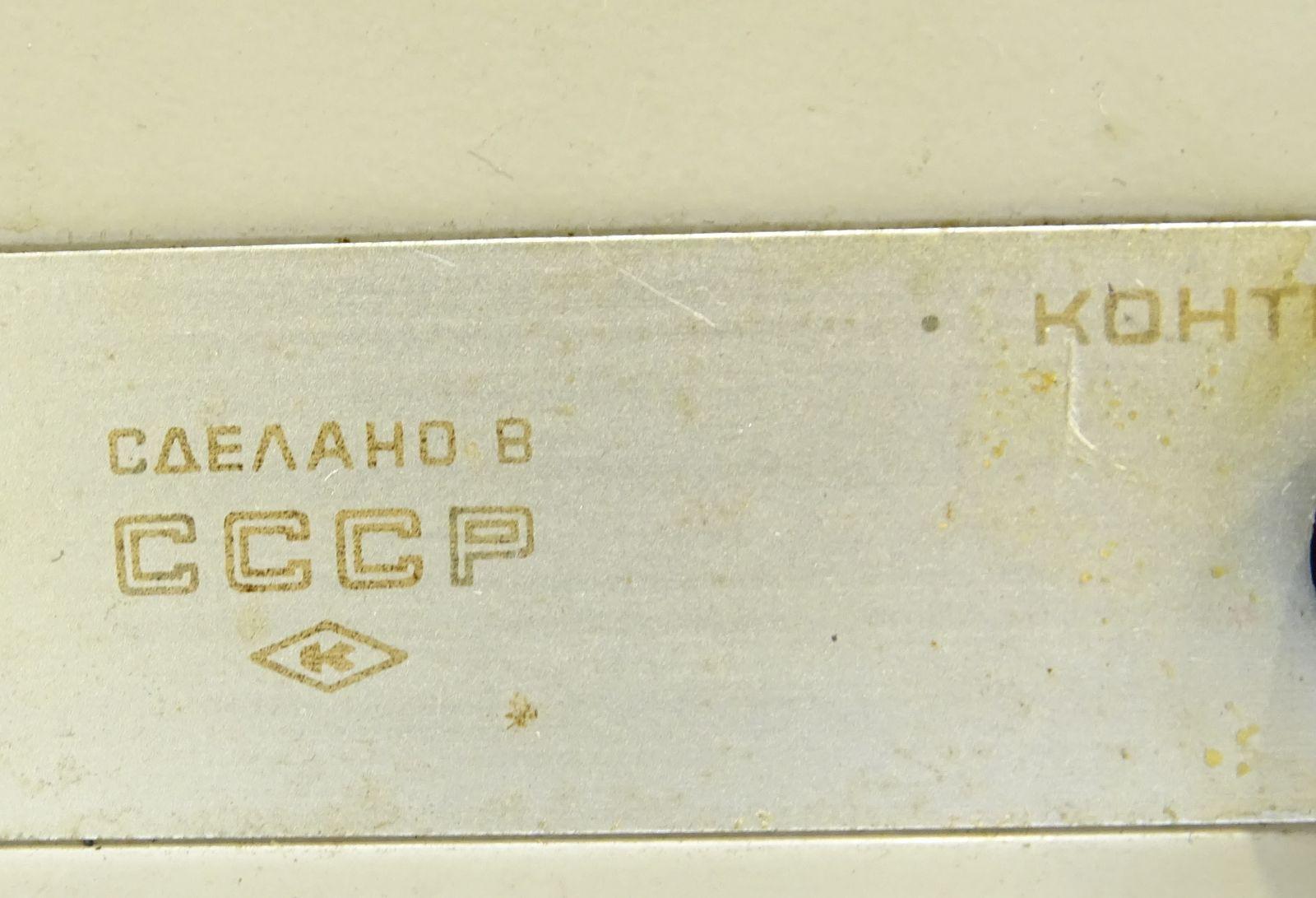 DSC02229.JPG (1600×1091)