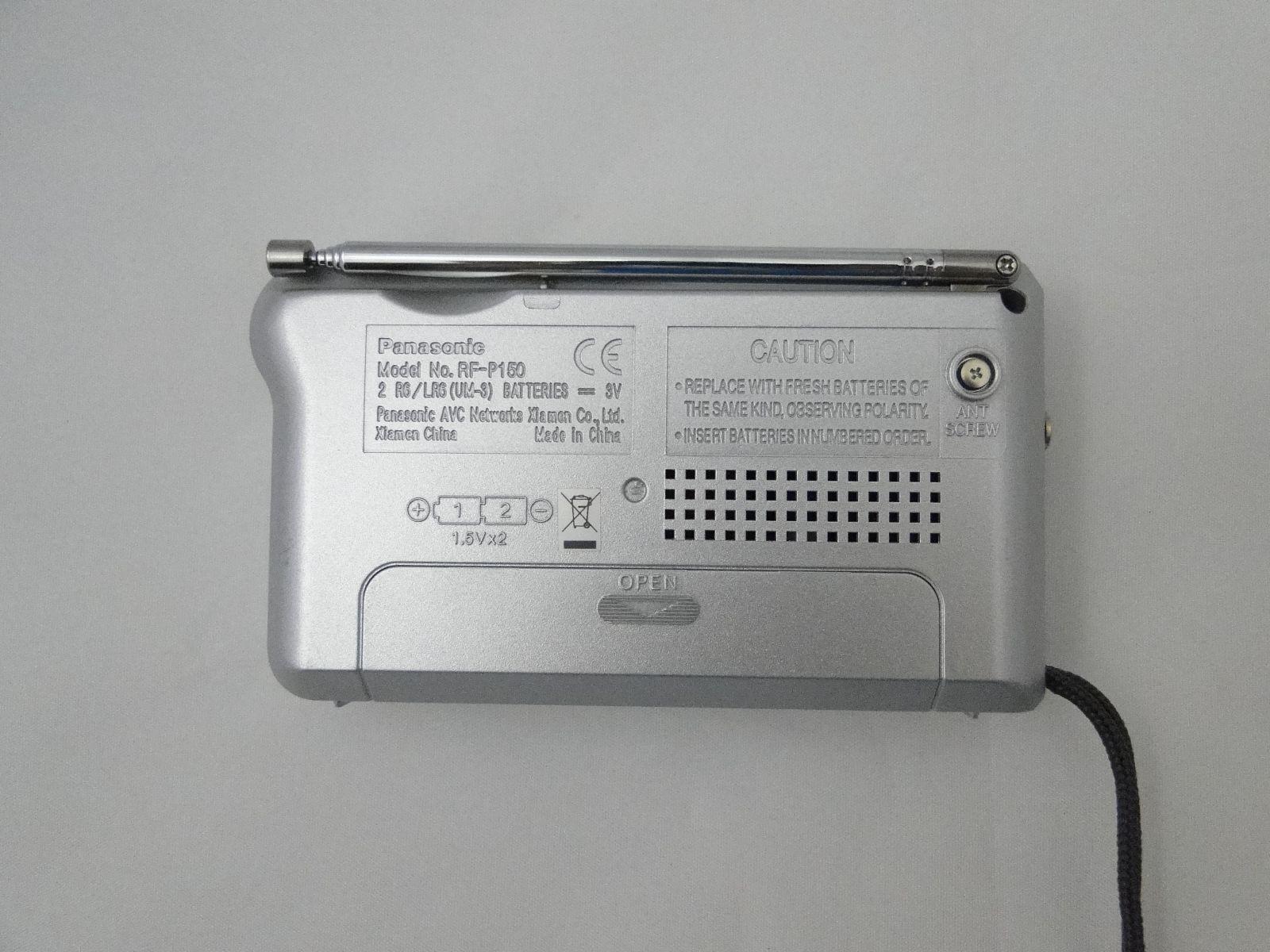 DSC08666.JPG (1600×1200)