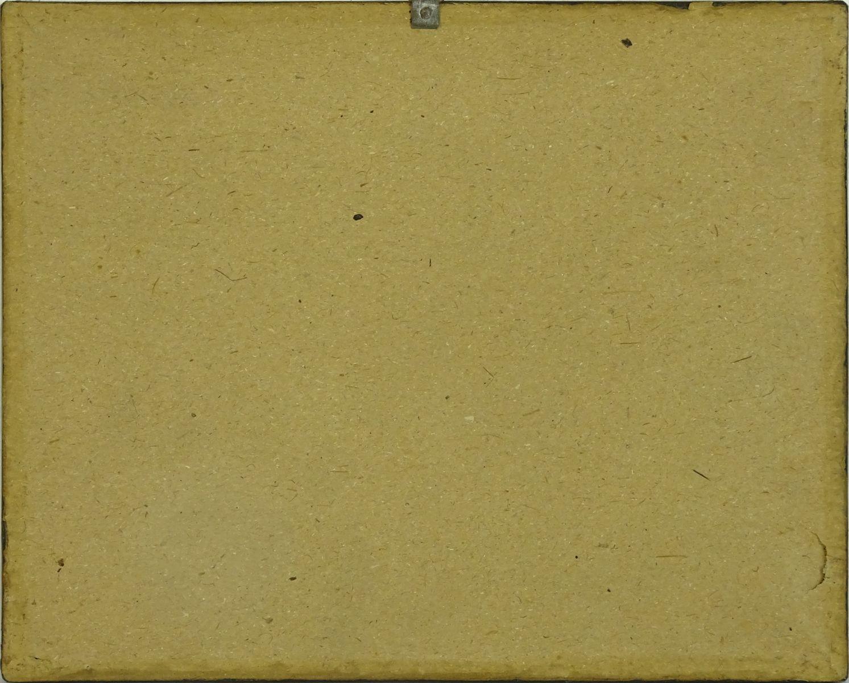 DSC05105.JPG (1493×1200)