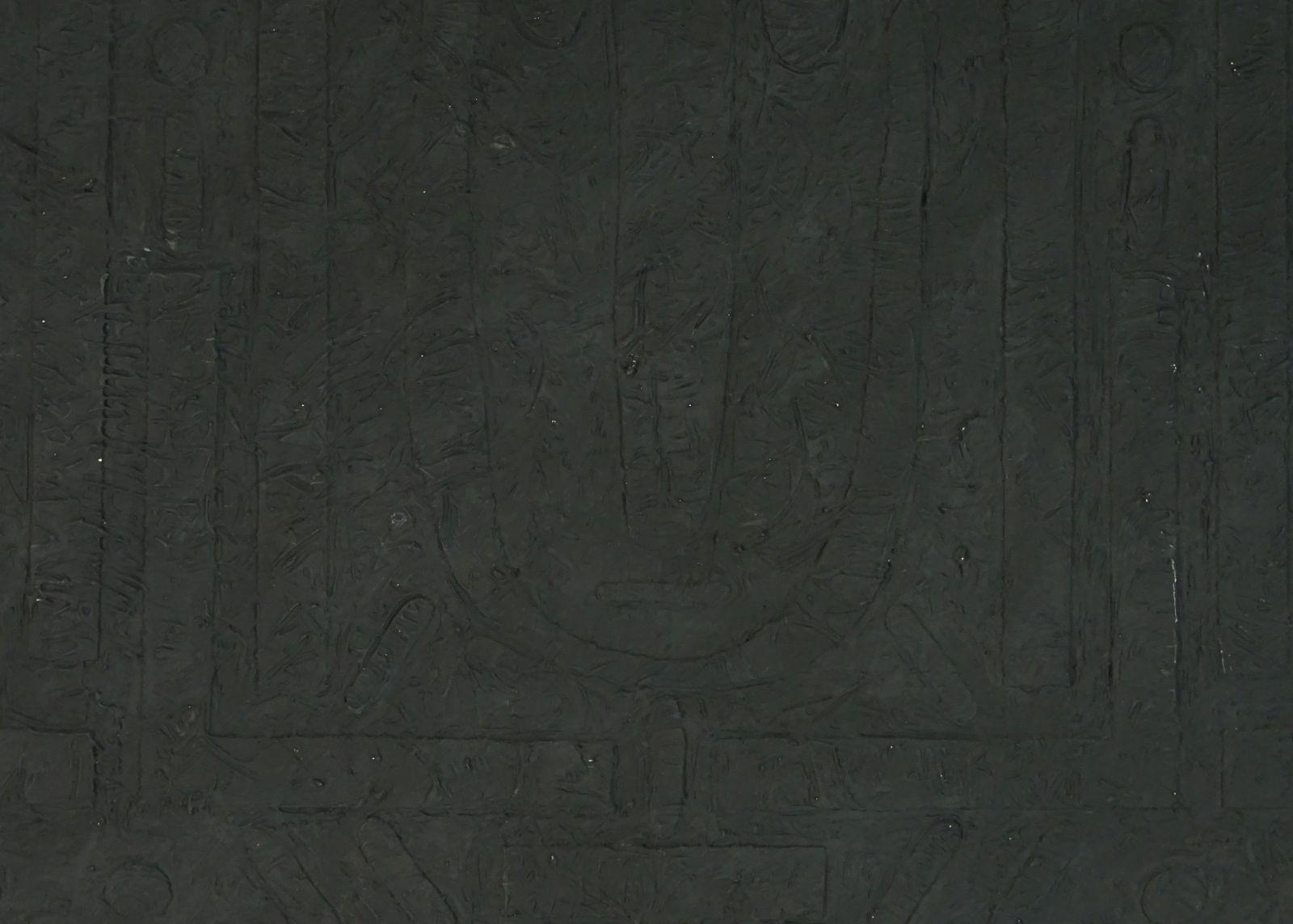 DSC09310.JPG (1600×1143)