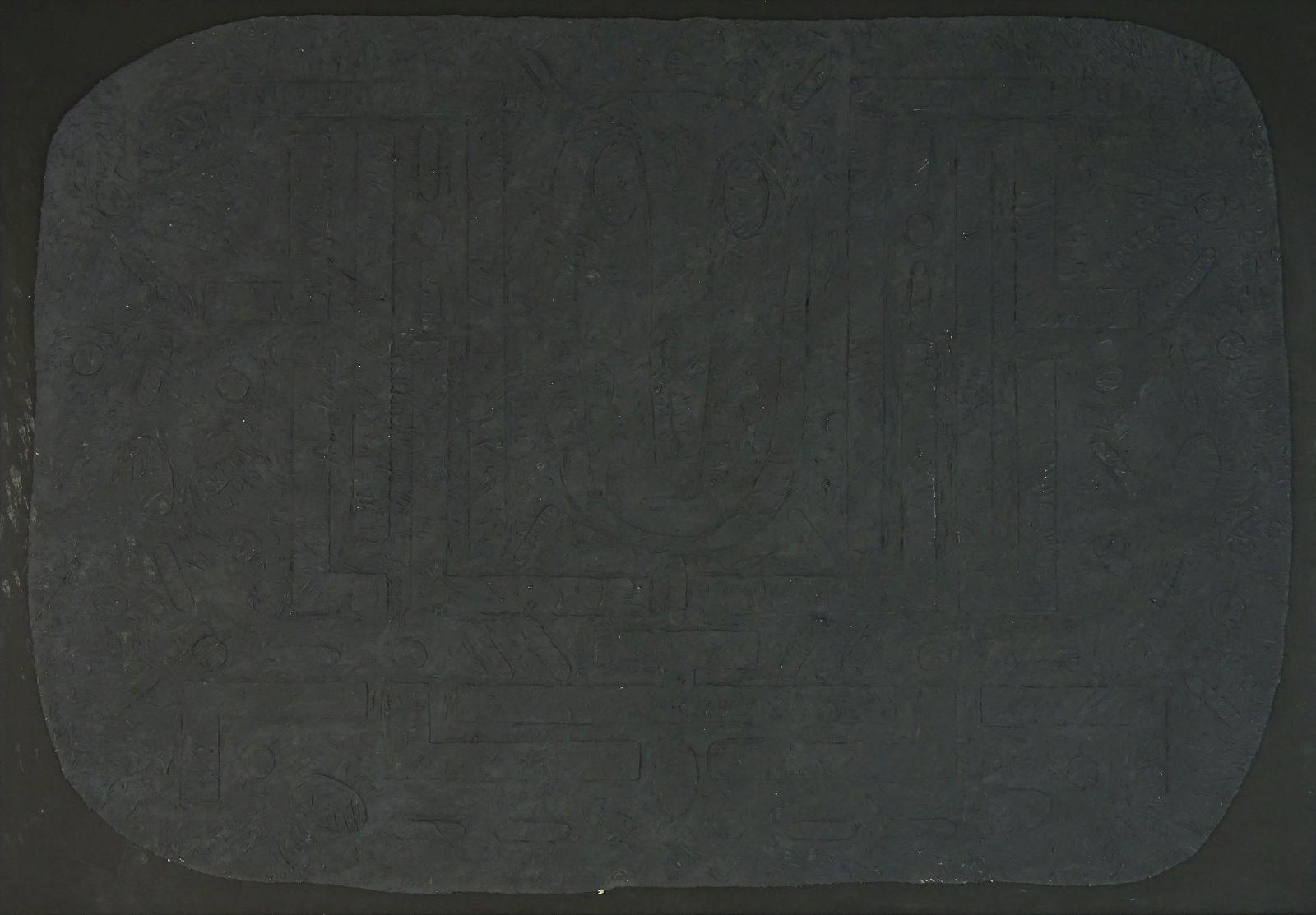 DSC09309.JPG (1600×1113)