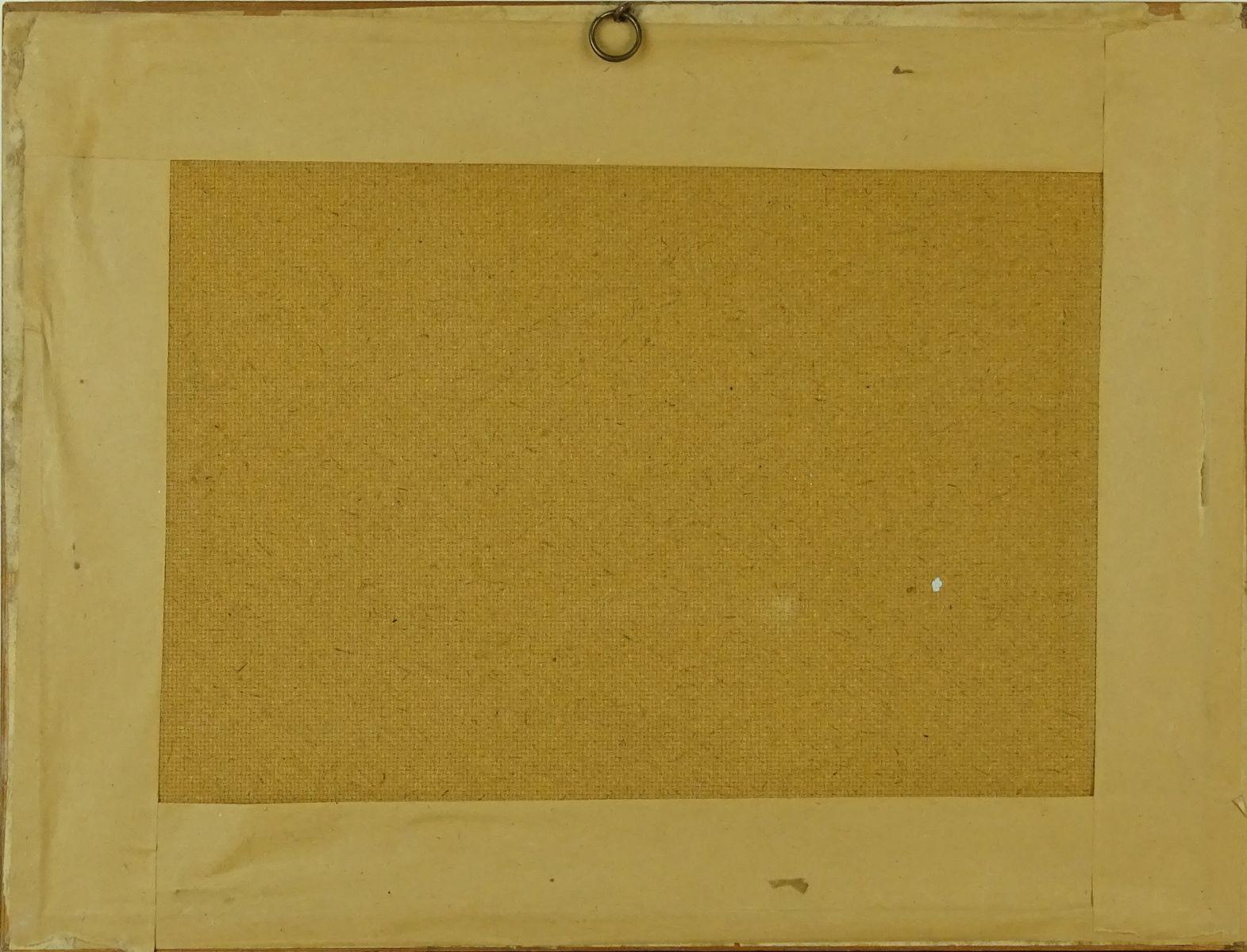DSC04190.JPG (1571×1200)