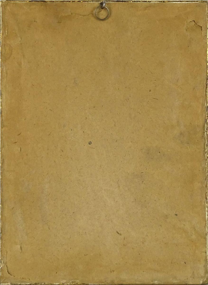 DSC04331.JPG (877×1200)