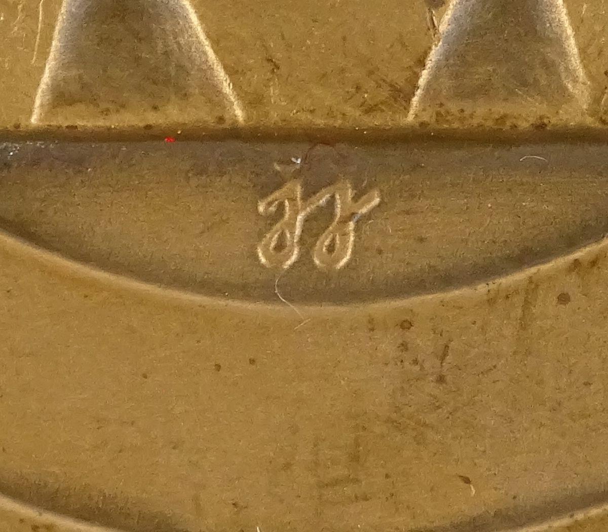 DSC05448.JPG (1200×1050)