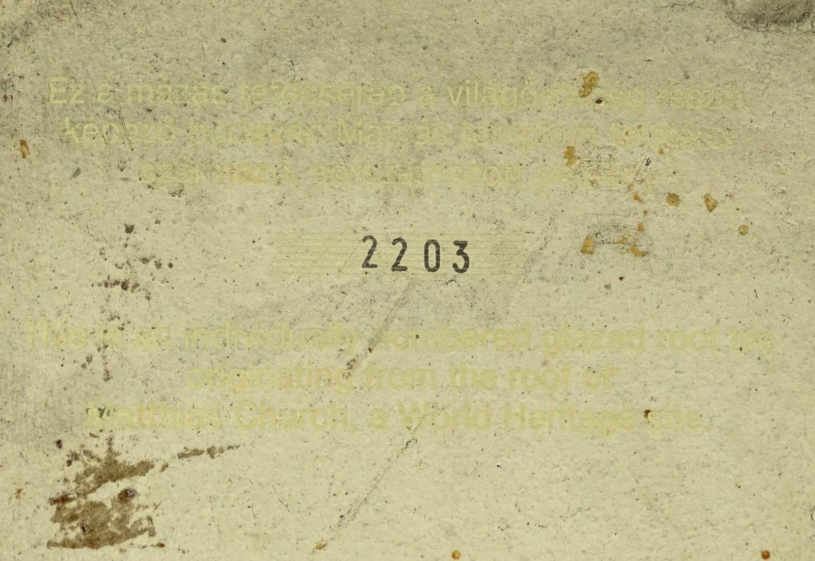 DSC04239.JPG (1600×1101)