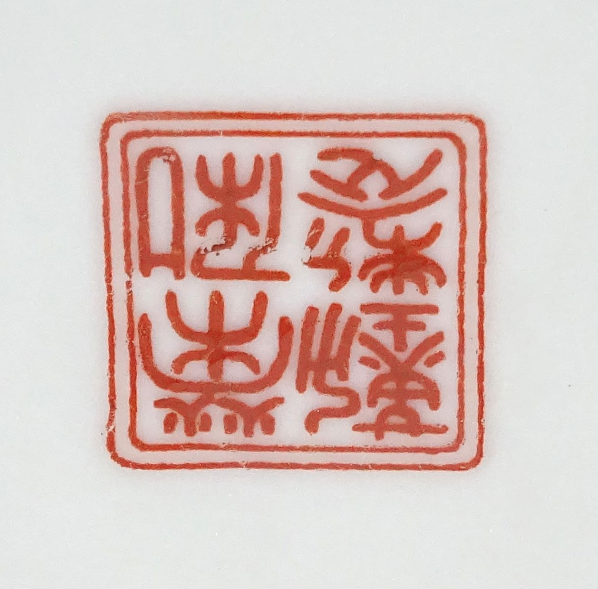 DSC08086.JPG (1217×1200)