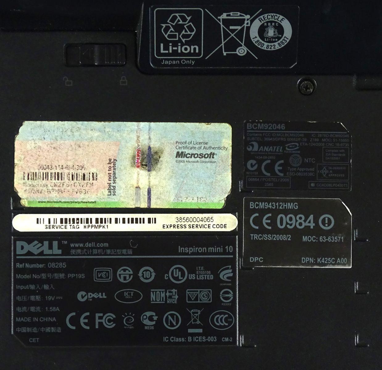 DSC00352.JPG (1238×1200)