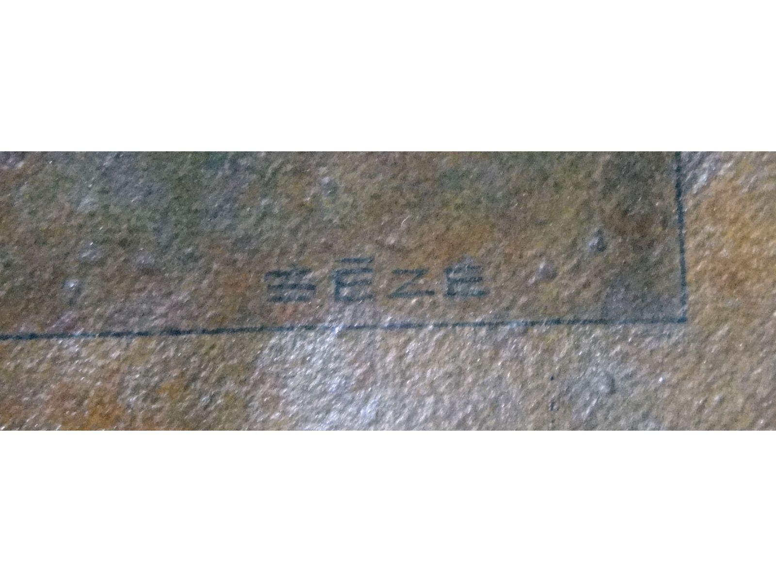 DSC04490.JPG (1600×1200)
