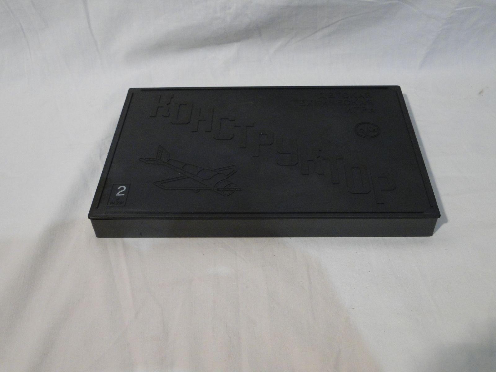 DSC06189.JPG (1600×1200)