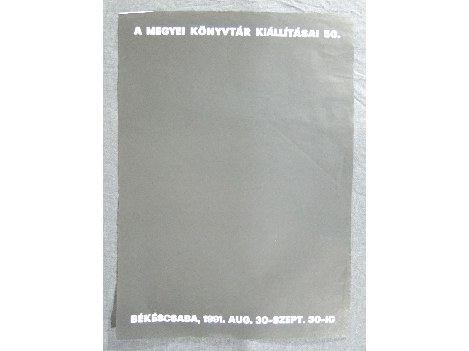 DSC04885.JPG (1600×1200)