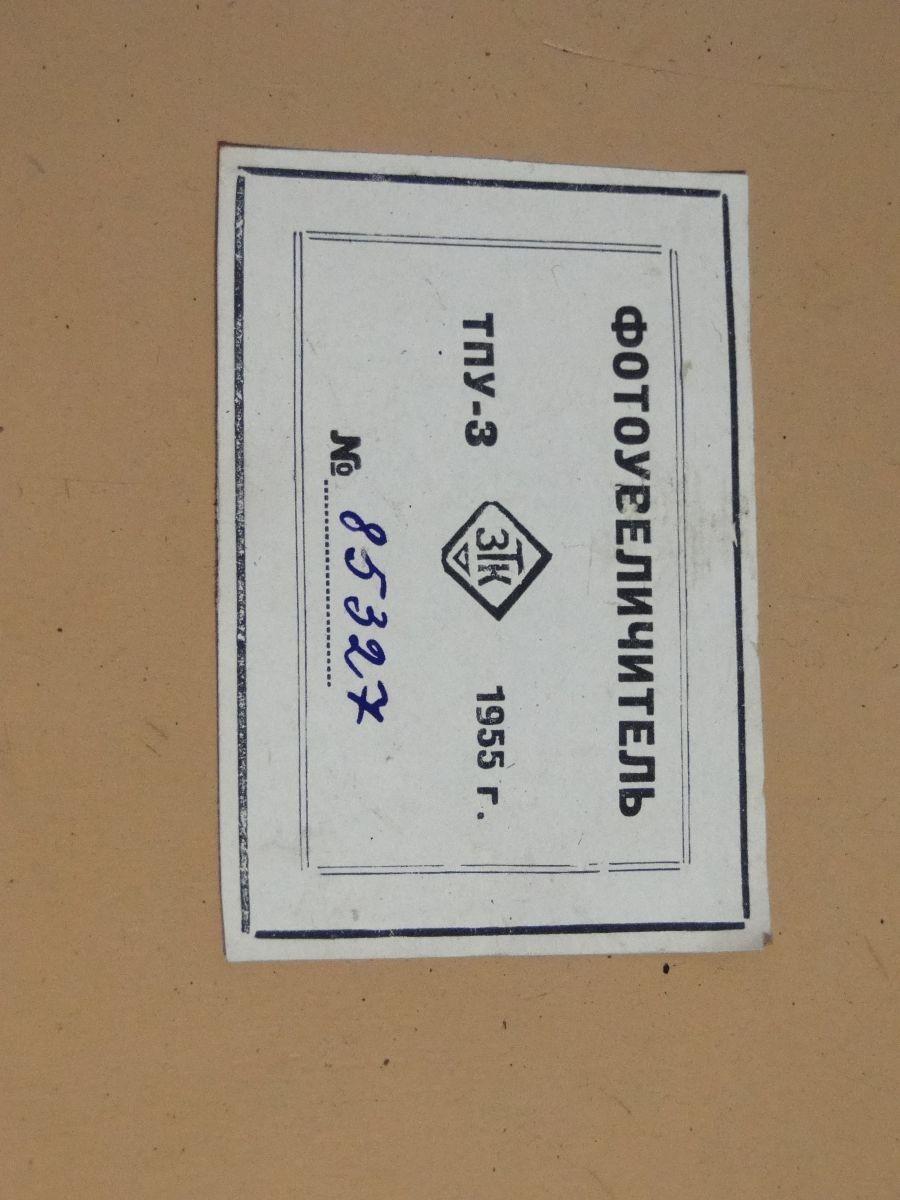 DSC08540.JPG (900×1200)