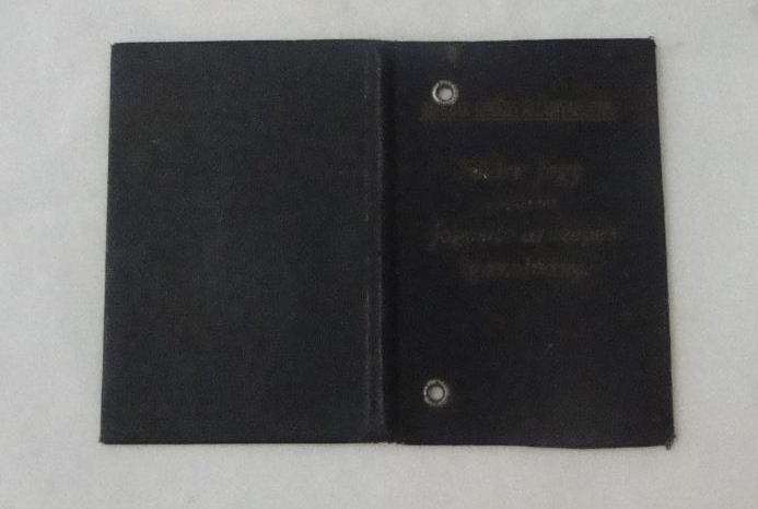 DSC00913.JPG (693×466)