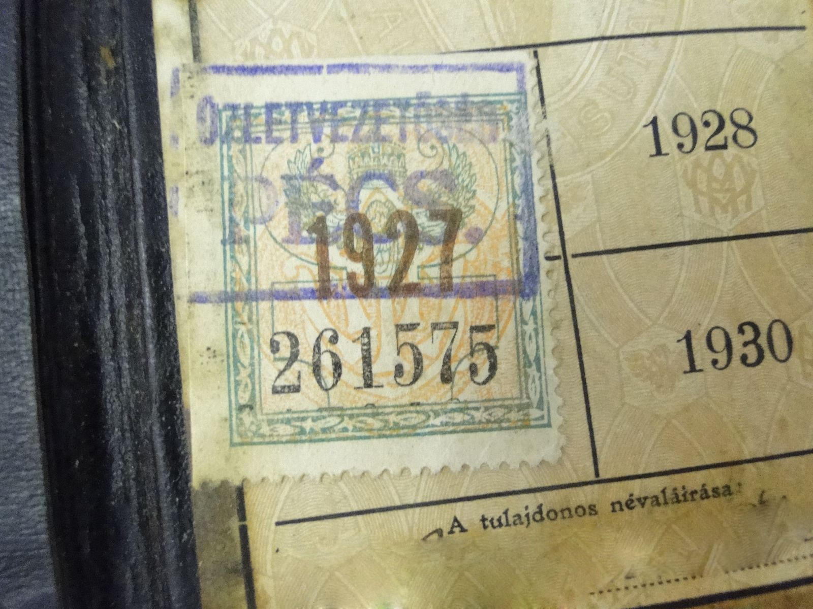 DSC00912.JPG (1600×1200)